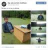школьник в болоте мем картинки
