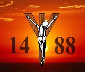 что значит 1488?