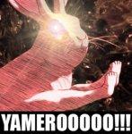 что значит Ямеро перевод?