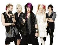 Seremedy, шведская альтернативная металлическая группа, которая стала одной из первых, вдохновлённых VK за пределами Японии.