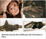 Таримские мумии.