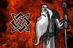 Славянский бог Сварог.