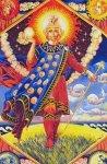 Даждьбог славянский бог.