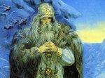 Сварог славянский бог.