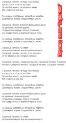 песня Sugar man текст перевод.
