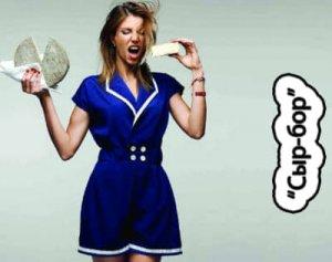 Сыр-бор - что значит?