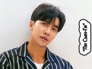 Ли Сын Ги - сольный певец