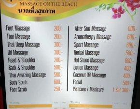 Body Massage в Пхукете.
