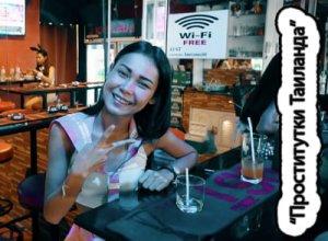 Проститутки Таиланда