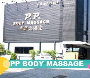 Эротический массаж на Пхукете.