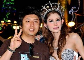 О катоях в Таиланде.