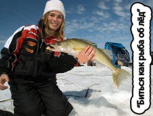 Биться как рыба об лёд - что значит?