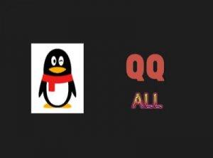 Что значит QQ, QQ All, Ку?