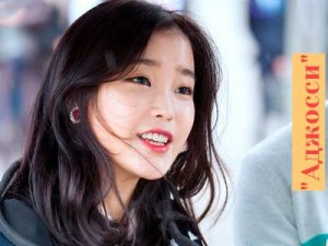 Аджосси у корейцев значит?
