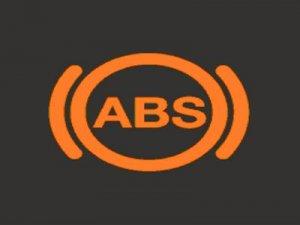 ABS - что значит?