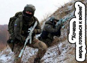 Хочешь мира, готовься к войне - кто сказал?