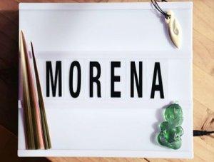 Morena - перевод?