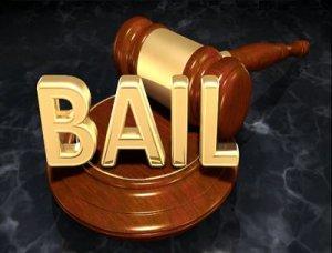 Bail - перевод?