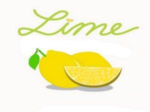 Limes - перевод?
