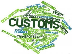 Customs - перевод?