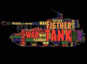 Tank - перевод?