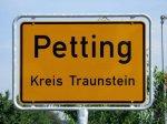 Petting Австрия.