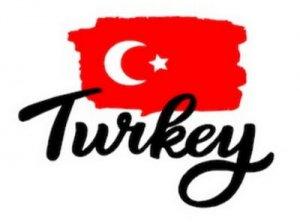 Turkey - перевод?