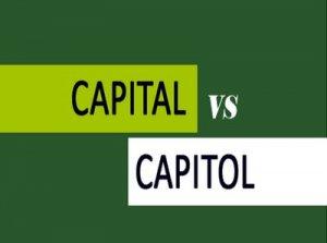 Capitol, Capital - перевод?
