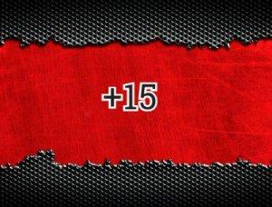 +15 - что значит?