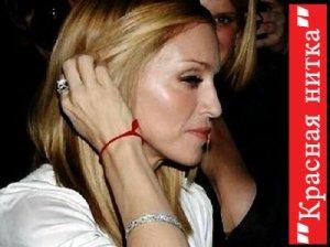 Красная нитка на руке - что значит?