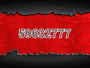 59632777 - что значит?