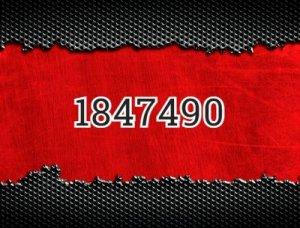 1847490 - что значит?