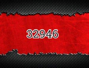 32946 - что значит?